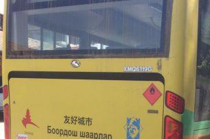 Водитель муниципального автобуса №42 в Бишкеке игнорирует пожилых пассажиров