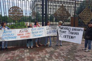 Возле Белого дома митингует Кыргызское общество слепых и глухих
