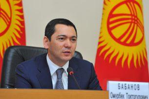 Омурбек Бабанов о развитии страны, политических планах и отношениях с Россией