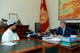 Алмазбек Атамбаев принял муфтия мусульман Кыргызстана