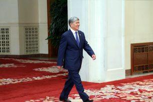 Атамбаев: «Один пояс – один путь» открывает нам перспективы выхода к морю
