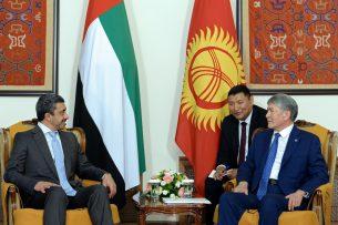 Кыргызстан и ОАЭ активизируют торгово-экономическое сотрудничество