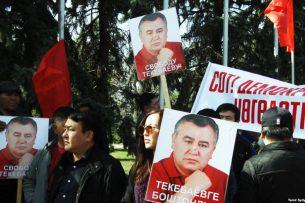 Судебный процесс в отношении Текебаева и Чотонова будет открытым