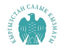 ГНС определила лучших налогоплательщиков Кыргызстана