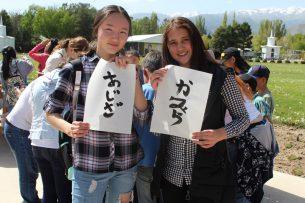 Жители Чолпон-Аты познакомились с культурой Японии