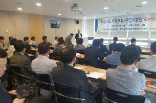 Корейские предприниматели посетят Кыргызстан