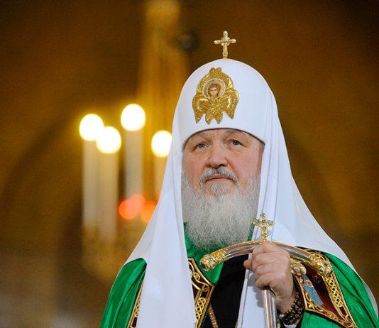 Патриарх Московский и всея Руси Кирилл поздравил Владимира Зеленского