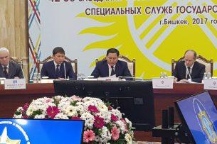 В Бишкеке проходит заседание Совета глав спецслужб стран СНГ