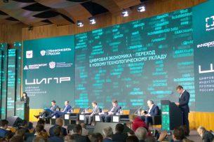В цифровой экономике действующими лицами становятся инновационные стартапы