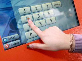 В Кыргызстане для операторов платежных систем созданы неравные условия
