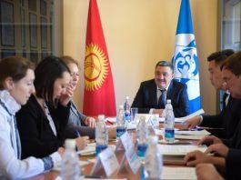 Мэрия Бишкека реализует совместно с ЕБРР 6 инфраструктурных проектов
