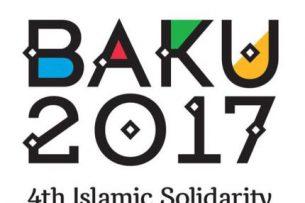 Исламские игры солидарности в Баку: у Кыргызстана 17 медалей