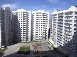 Кыргызстанцы стали меньше покупать недвижимость