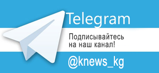 Телеграмм