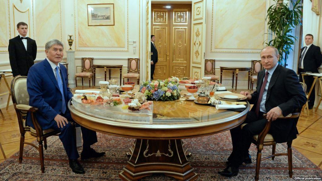 Началась неформальная встреча президентов РФ  иКиргизии