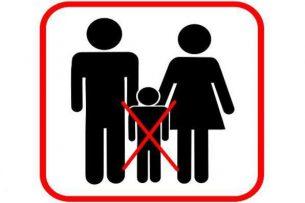 История бишкекчанки-чайлдфри: Я не хочу детей, советую и другим задуматься об этом