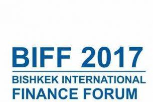 В Бишкеке обсуждают актуальные вызовы финансового рынка Кыргызстана