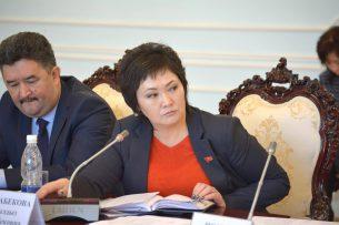 Депутат Жылдыз Мусабекова отсутствовала на заседаниях не по болезни