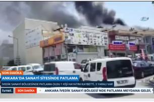 В офисном здании на севере Анкары прогремел взрыв, есть пострадавшие