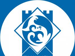 В мэрии Бишкека вновь произошли кадровые перестановки: Первым вице-мэром стал Алмаз Бакетаев, вице-мэром назначена Айжан Чыныбаева