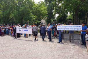 Возле Белого дома проходит митинг по трансформации земель