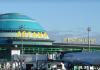 Аэропорту Астаны присвоили имя Назарбаева