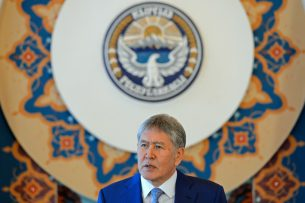 Алмазбек Атамбаев: ГКНБ стал реальным защитником страны