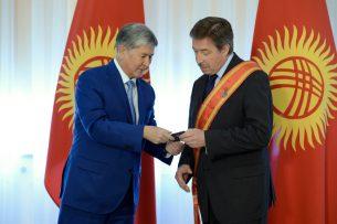 Президент наградил медалью «Данк» Постпреда ПРООН в Кыргызстане