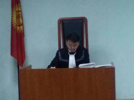 Дело Текебаева: Судье заявлен девятый по счету отвод