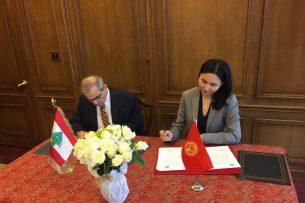 Кыргызстан установил дипломатические отношения с Ливанской Республикой