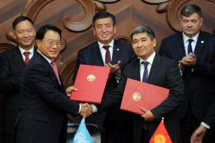 Кыргызстан и ЮНИДО подписали Соглашение об урегулировании задолженности по невыплаченным взносам