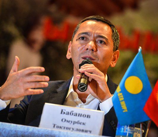 Авиасообщение с Ташкентом, сокращение количества депутатов ЖК, прямые выборы акимов: о чем еще просят жители Ошской области?