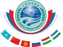 Ждать ли Москве поддержки Шанхайской организации в противостоянии с Западом