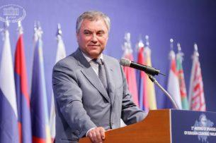 Спикер Госдумы России считает, что Горбачев, Обама и Аун Сан Су Чжи не заслужили Нобелевскую премию
