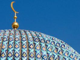 Создан первый браузер для мусульман