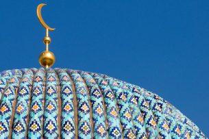 Саудовская Аравия представила новую позицию в отношении шиитов