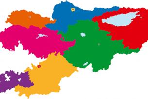 Какие области в Кыргызстане самые образованные и богатые: доклад Системы ООН
