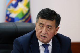 Сооронбай Жээнбеков с рабочей поездкой посетит Иссык-Кульскую область