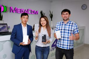 MegaCom поздравил победителей конкурса «Элдик Смартфон»