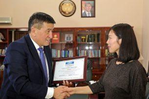 Правительство Кыргызстана намерено снизить процентные ставки по ипотеке до 8%