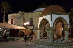 Землетрясение в Турции: среди погибших и пострадавших кыргызстанцев нет