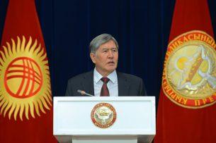 Алмазбек Атамбаев примет участие в работе 72-й Генеральной ассамблеи ООН в Нью-Йорке