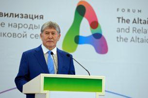 Алмазбек Атамбаев: Мы, представители алтайской цивилизации, можем дать новый толчок согласию на евразийском континенте