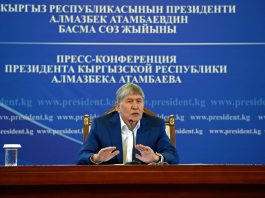 Чыныбай Турсунбеков должен выйти из СДПК, — Атамбаев
