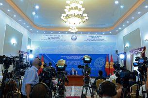Я не боюсь размещать на границе Кыргызстана и Таджикистана вторую российскую базу, — президент