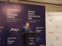 Показатели торговли между Кыргызстаном и США низкие – Сапар Исаков