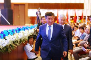 Съезд СДПК обернулся скандалом