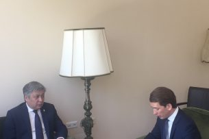 Австрия поддерживает заключение нового соглашения об углубленном партнерстве между Кыргызстаном и Евросоюзом