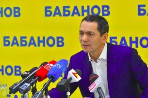 Омурбек Бабанов может уйти с поста председателя партии «Республика»
