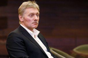 Песков рассказал, о чем беседовали Владимир Путин и Мелания Трамп